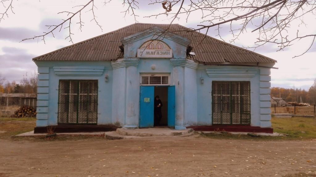 Секс в деревне алкашей 14 фотография