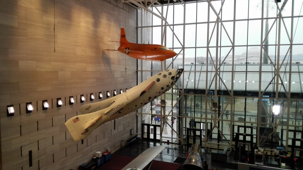SpaceShipOne крупнее