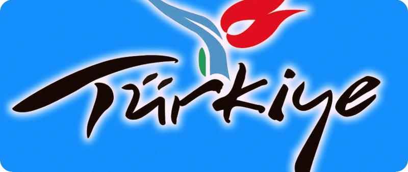 turkey_logo
