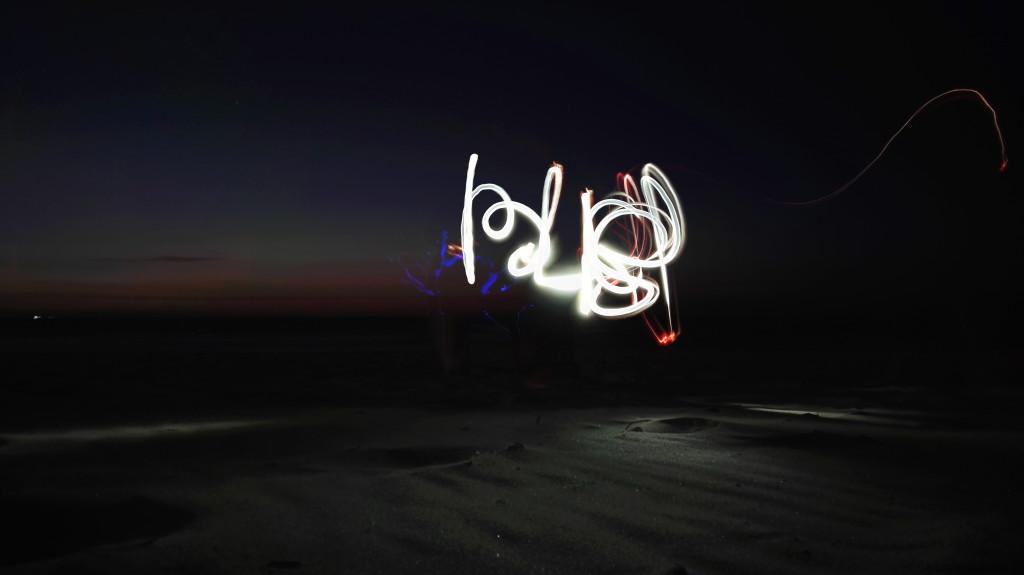Ночной пляж в Паланге. Попытка написать Blisch