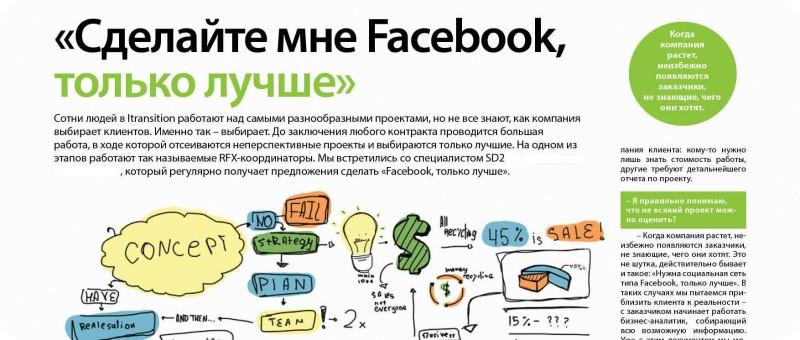 111-Gotovaya1