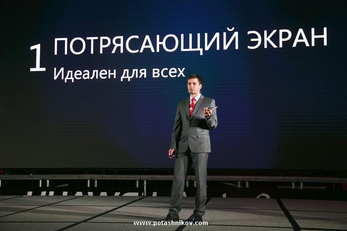 Photo by www.potashnikov.com