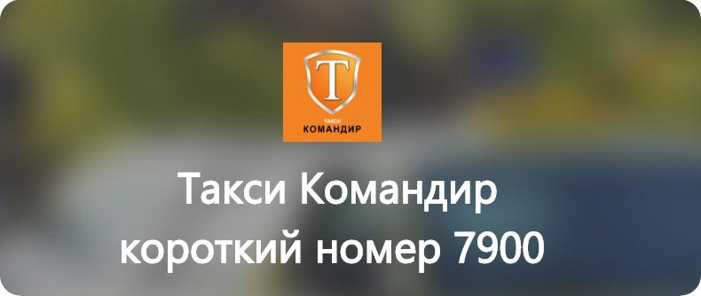 snimok-ekrana-2016-09-21-v-16-02-33-png