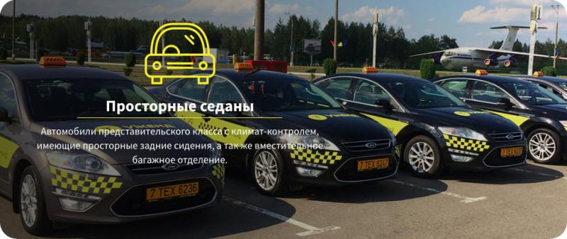 snimok-ekrana-2016-10-05-v-19-23-22-png