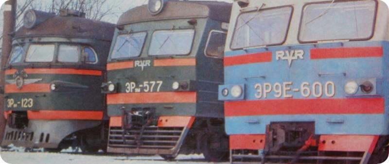 21 er9 minsk 1984