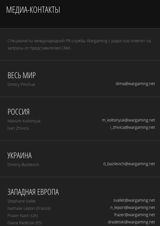 Снимок экрана 2017-04-12 в 21.47.24