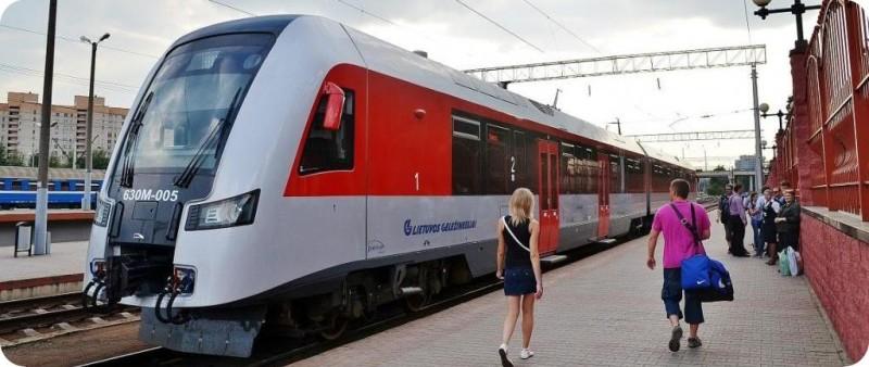 Где купить билет на поезд в вильнюс из минска билет на самолет дешево с украины