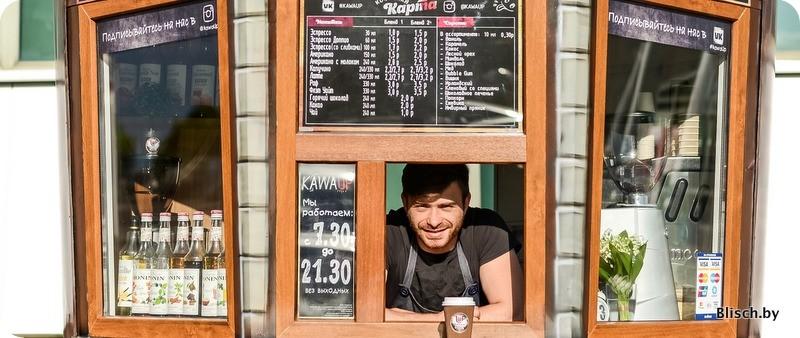 Кофейня кофе с собой KawaUp. Минск. Космонавтов, 28 instagram.com/kawaup