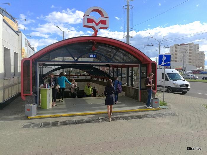 "Вход на станцию ""Каменная Горка"""