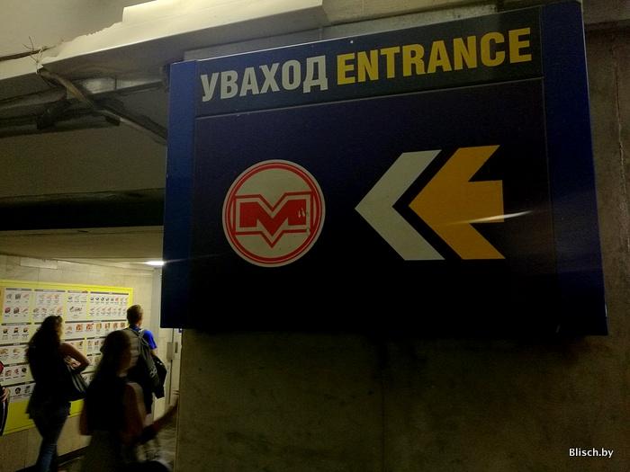 """В подземном переходе станции """"Площадь Ленина"""""""