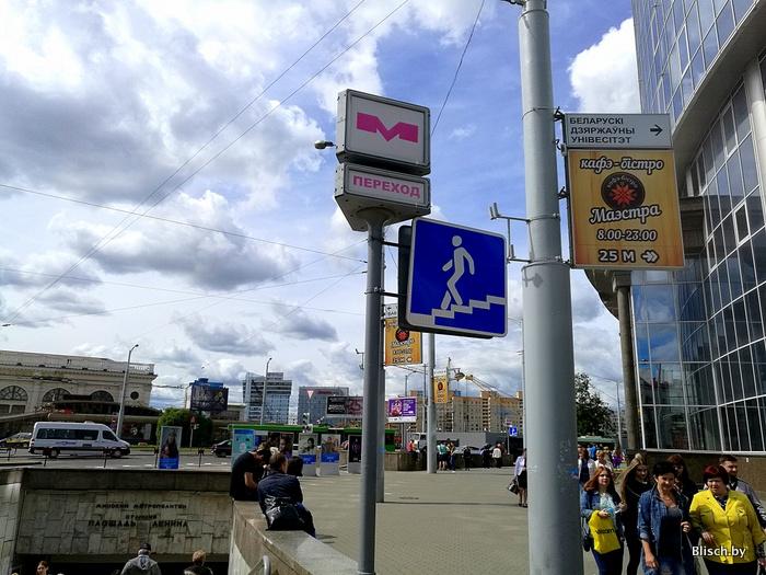 """Вход на станцию """"Площадь Ленина"""""""