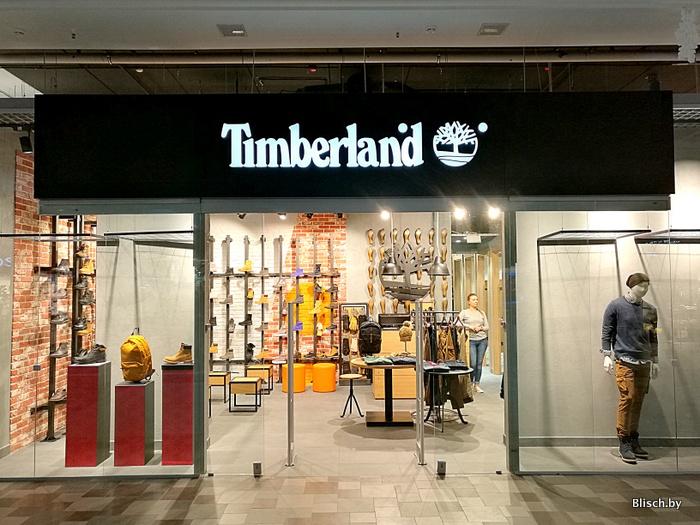 Вжух — и в Минске открылся монобрендовый магазин Timberland ... a0f458c5a1733